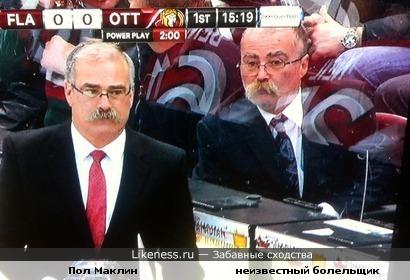 """Тренер """"Оттавы"""" и его злобный близнец"""