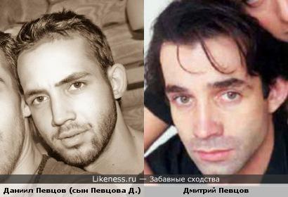 Старший сын Певцова один в один копия отца
