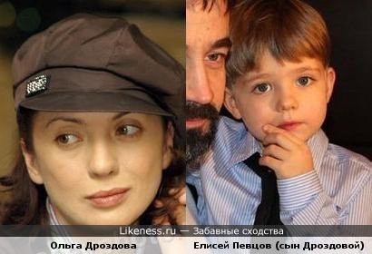Сын Дмитрий Певцова и Ольги Дроздовой больше похож на маму Ольгу Дроздову