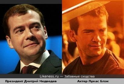 Актер Лукас Блэк похож на Президента Дмитрия Медведева