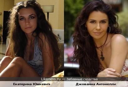 Девушка похожа на Джованну Антонелли