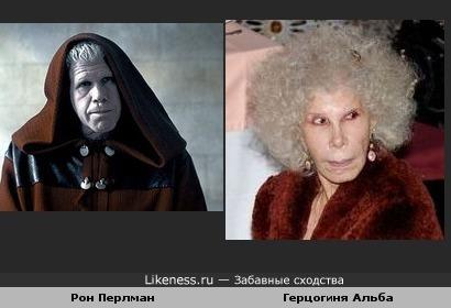 Рон Перлман похож на герцогиню Альбу