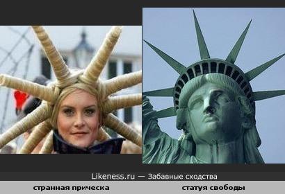 прическа похожа на корону у Статуи Свободы