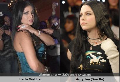 Haifa Wehbe так похожа на Amy Lee(Эми Ли)