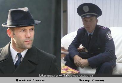 Виктор Кравец похож на Джейсона Стэтхэмэма