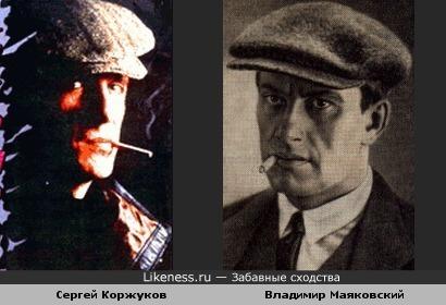 Сергей Коржуков в таком ракурсе похож на Владимира Маяковского