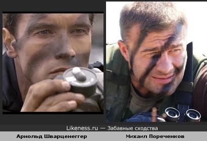 """""""Макияж"""" Пореченкова похож на макияж Шварца:)"""