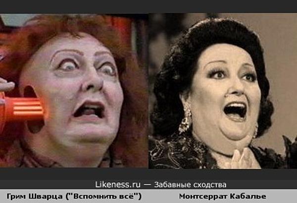 Персонаж Шварценеггера похож на Монтсеррат Кабалье