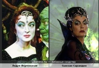 Злые волшебницы похожи