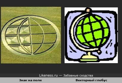 Знак на поле похож на векторный глобус