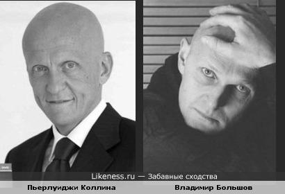 Владимир Большов похож на Пьерлуиджи Коллину