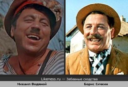 Иногда Михаила Водяного (Попандопуло) и Бориса Сичкина (Буба Касторский) трудно отличить