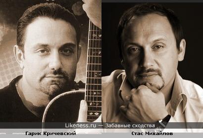 Гарик Кричевский и Стас Михайлов