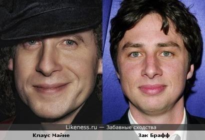 Клаус Майне (вокалист группы «Scorpions») и Зак Брафф (актёр, режиссёр, сценарист и продюсер)