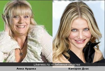 Анна Ардова и Камэрон Диас похожи