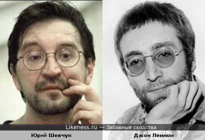 Юрий Шевчук напоминает Джона Леннона!