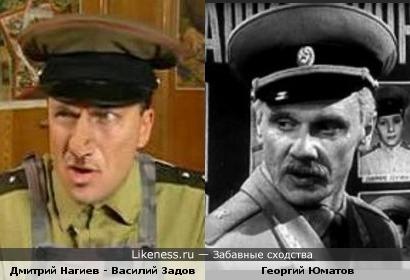 Дмитрий Нагиев в образе Задова напоминает Георгия Юматова.