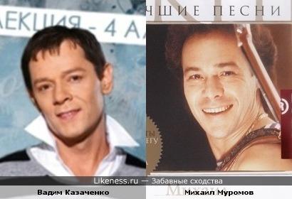 Вадим Казаченко в возрасте напоминает Михаила Муромова в молодости!