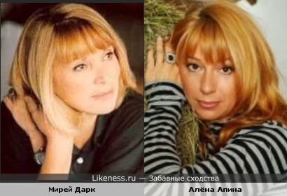 Мирей Дарк и Алёна Апина