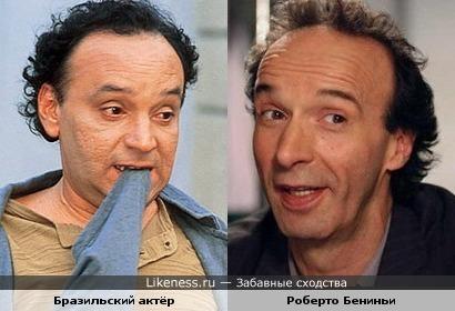 Актёр из бразильского сериала напоминает Роберто Бениньи.