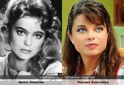 Эрика Элениак и Наташа Королёва