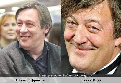 Актёры Михаил Ефремов и Стивен Фрай