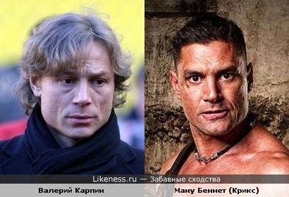 Валерий Карпин и Ману Беннет