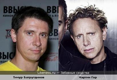 Тимур Батрутдинов и Мартин Гор