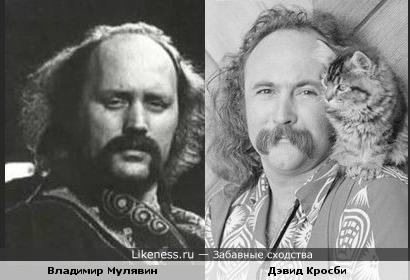 Два музыканта - Владимир Мулявин и Дэвид Кросби.