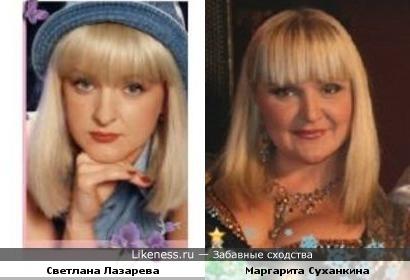 Светлана Лазарева и Маргарита Суханкина