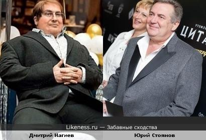 Дмитрий Нагиев в образе напомнил Юрия Стоянова