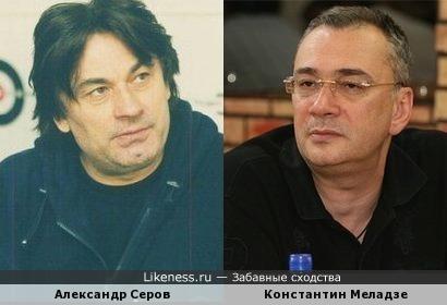Константин Меладзе иногда похож на Александра Серова