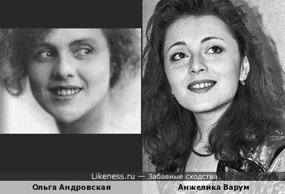 Ольга Андровская и Анжелика Варум