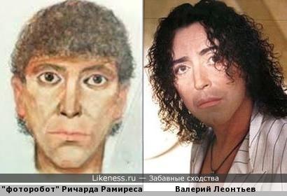 Валерий Леонтьев и маньяк