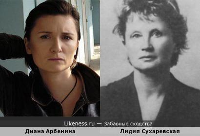 Диана Арбенина и Лидия Сухаревская