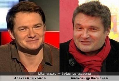 Алексей Тихонов похож на Александра Васильева