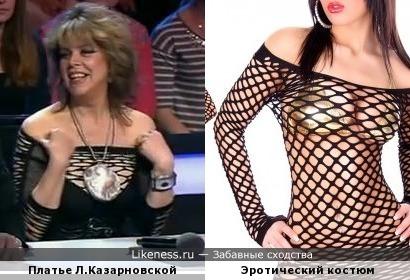 Платье Любови Казарновской напомнило товар из секс-шопа)