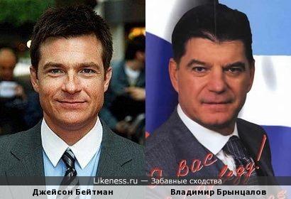 Джейсон Бейтман и Владимир Брынцалов чем-то похожи