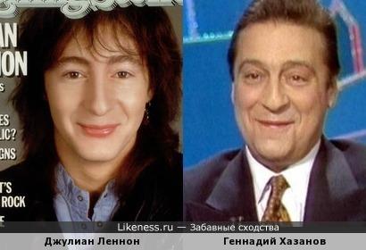 Юный Джулиан Леннон смахивает на Геннадия Хазанова