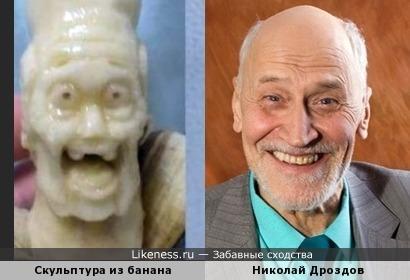 Скульптура из банана напомнила Николая Дроздова
