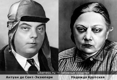 Антуан де Сент-Экзюпери и Надежда Крупская