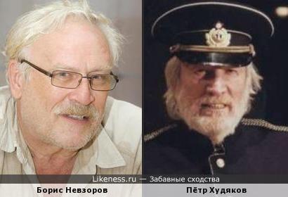 Борис Невзоров и шансонье Пётр Худяков