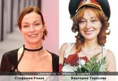 Стефания Рокка и Виктория Тарасова