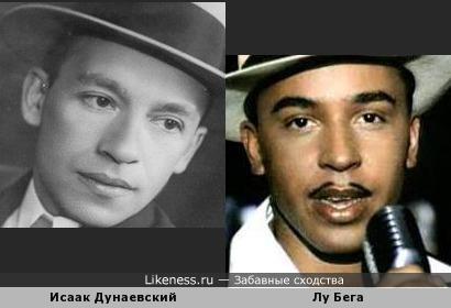 Исаак Дунаевский и Лу Бега