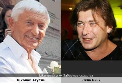 Николай Агутин, похоже, папа Лёвы Би-2!