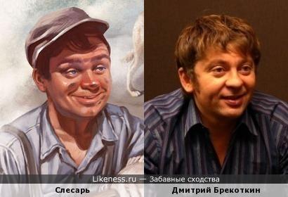 Слесарь-сантехник на плакате и Дмитрий Брекоткин