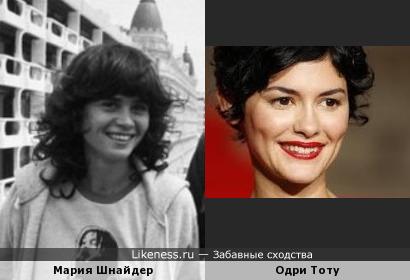 Мария Шнайдер и Одри Тоту