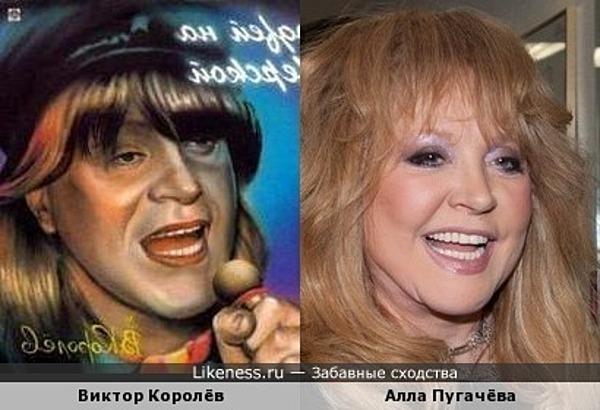 Виктор Королёв на обложке альбома напомнил Аллу Пугачёву