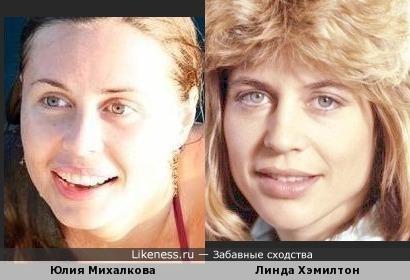Юлия Михалкова напомнила Линду Хэмилтон
