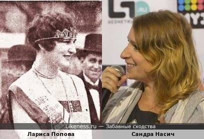 Королева красоты 1929 года Лариса Попова и певица Сандра Насич